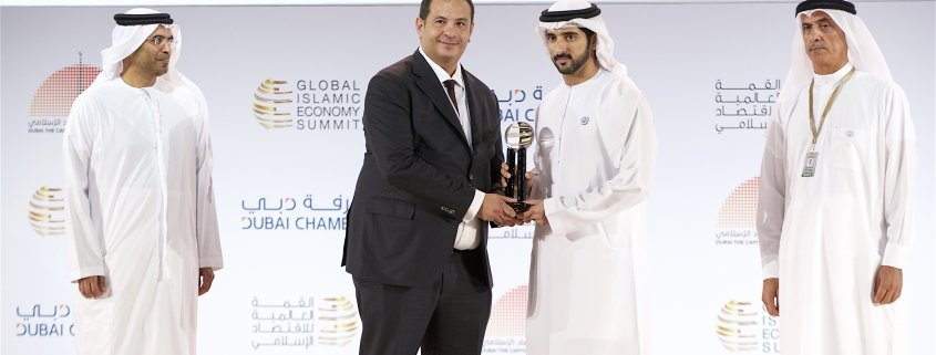 GroFin wins 2018 Islamic Economy Awards in the category of SME Development